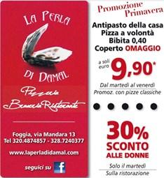 La perla di Damal, pizzeria con forno a legna a Foggia